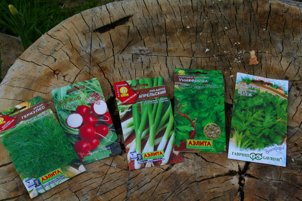 семена укропа, петрушки, редиса, сельдерея и лука на посадку