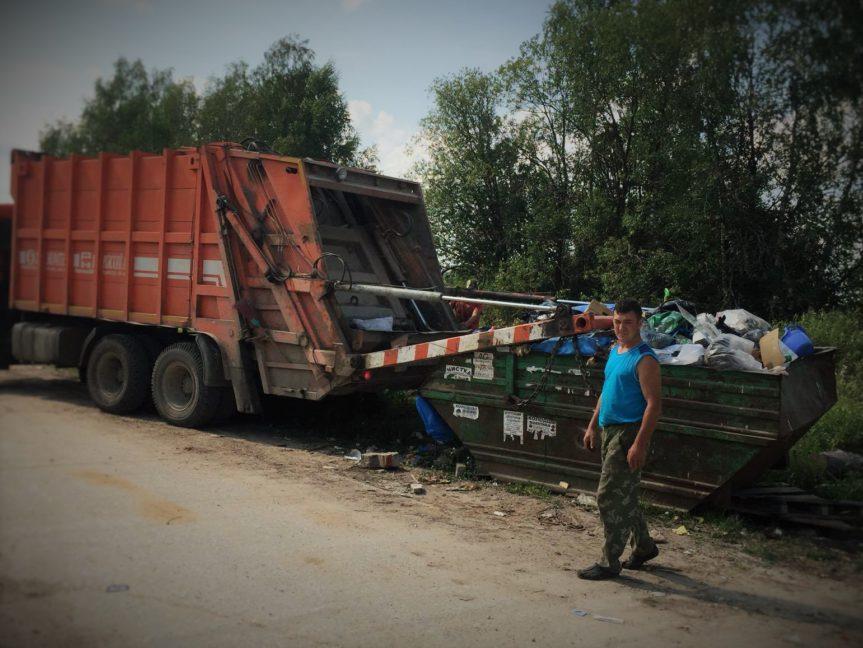 Вывоз мусора из деревни