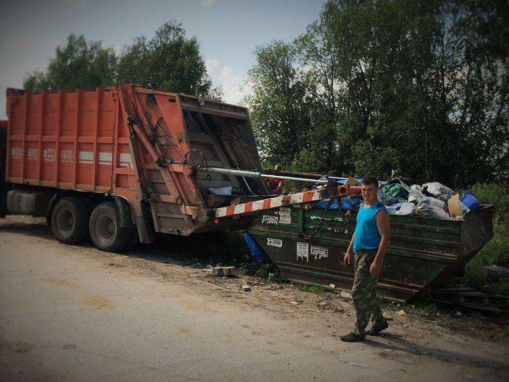 вывоз мусора из деревни Дорохино